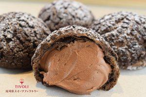 ショコラシュー画像_logo