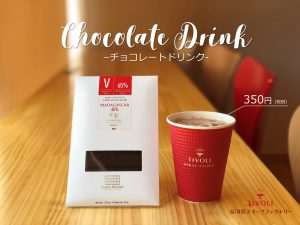 chocolatedrink