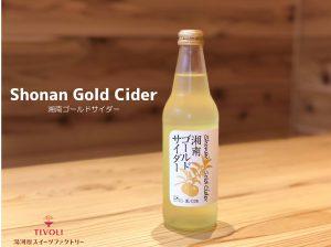 shonan gold cider