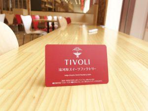 card_表