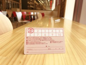 card_裏