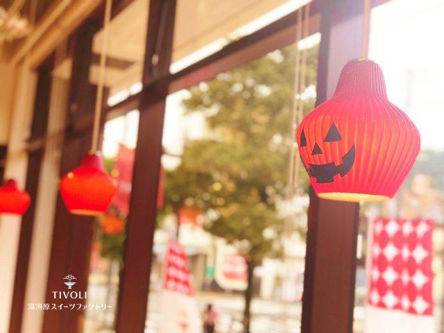 🎃ジェラート 期間限定フレーバー「北海道かぼちゃ」👻