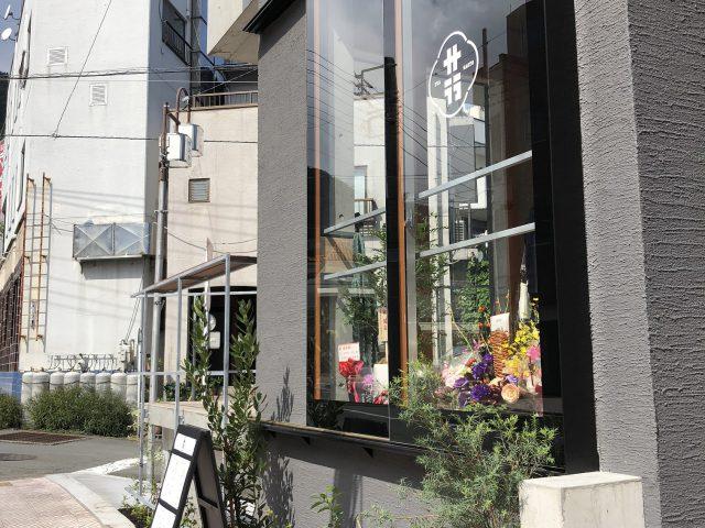 ◆スイーツファクトリー周辺のお店紹介◆