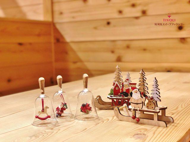 🎄チボリ市から直輸入!クリスマスグッズ登場🎄