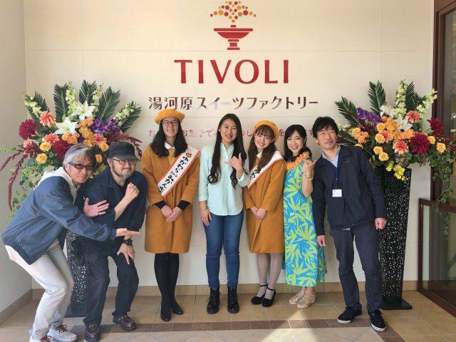 🌺FM熱海湯河原20周年記念イベントが開催されました♬